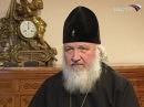 Нравственный аргумент бытия Бога (Кант) - митрополит Кирилл (слово пастыря)