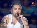 Х-фактор Украина, Дети капитана Гранта (X-factor Ukraine)