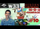 W33 - Meepo MID Pro Gameplay | 16-0 with Rampage | Dota 2 MMR 10