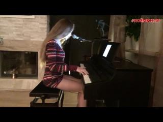 Красивая девушка шикарно поёт ''Кеды' (BIANKA cover),Бьянка,красивый голос,крутой кавер,шикарно спела,прекрасный вокал!