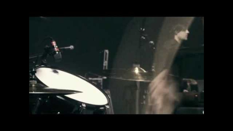 Nine Inch Nails - Echoplex