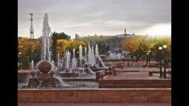 Павлодар мой второй родной город