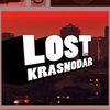 Lost in KRASNODAR   Блог