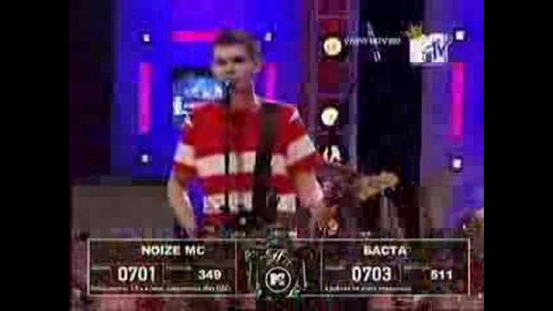 Noize MC vs Bacta MC 2007