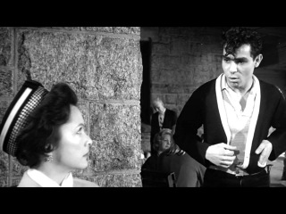 David and Lisa 1962 Frank Perry subita
