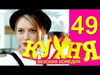 Видеозаписи Мультяшки | ВКонтакте