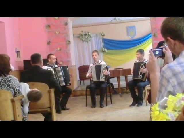 Тарас Онисимюк та учні Калинчук Георгій, Винничук Георгій - Їхав козак за Дунай (м.Вашківці)