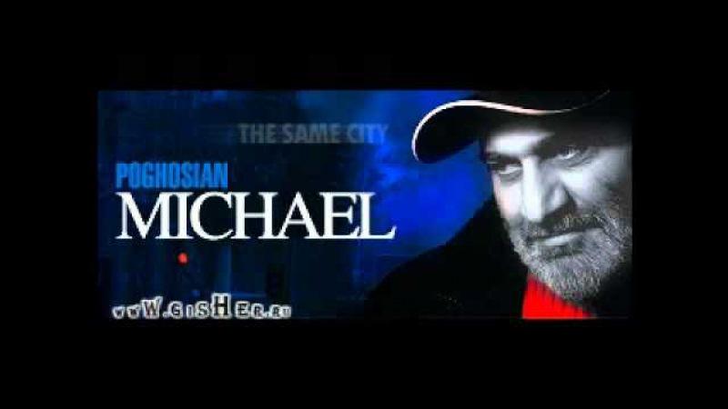 Michael Poghosian 2004 Nuyn Qaghaqn E Sa Erevann E 49