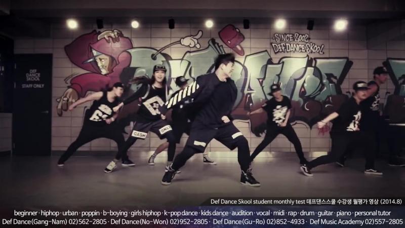 Henry(헨리) - Fantastic(판타스틱) 커버댄스 k-pop cover dance video@defdance skool(데프댄스스쿨)