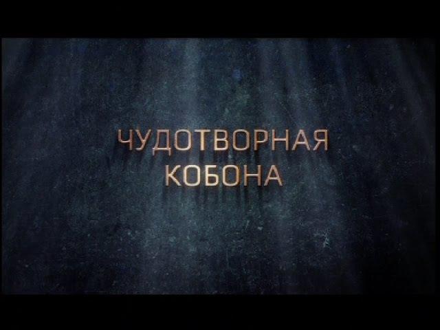 Живая Ладога 2 серия
