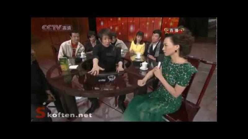 Лю Сян - Фокус с монетами и стеклянным столом