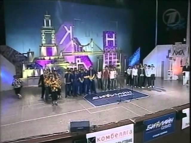 КВН Премьер-лига (2003) 1/2 - Добрянка - Разминка