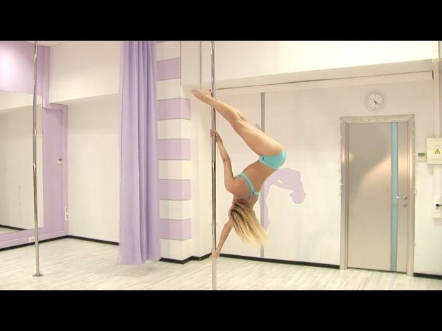 Poledance с Анной Елисеевой Подготовка к флажку прищепка