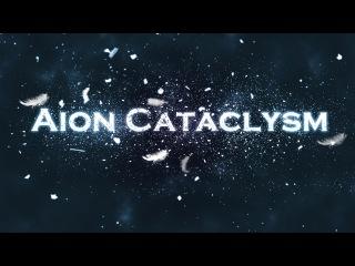 Aion Cataclysm 4.7 1х1 21k Tournament 2 day