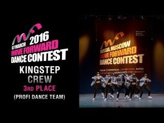3rd Place - KingStep crew   PROFI DANCE TEAM   MFDC 2016 [Official 4K]