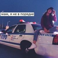 Мам ,я не в порядке