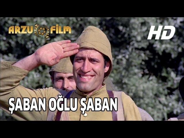 Şaban Oğlu Şaban FULL HD