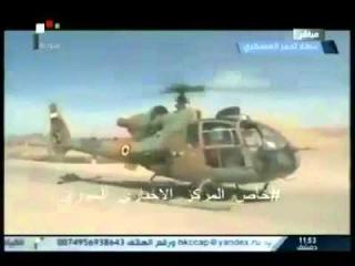 Полковник Сухейль аль-Хасан обновил аэродром в Пальмире (28 марта 2016) :