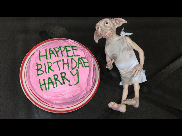 HAPPEE BIRTHDAE Harry Potter and JK Rowling DIY HP cake