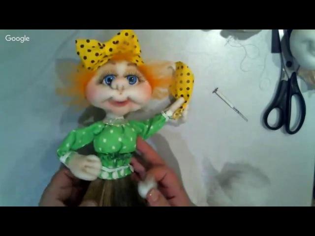 МК по кукле Метла Метелкина в скульптурно текстильной чулочной технике Елена Лаврентьева