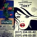 Личный фотоальбом Татьяны Казловской