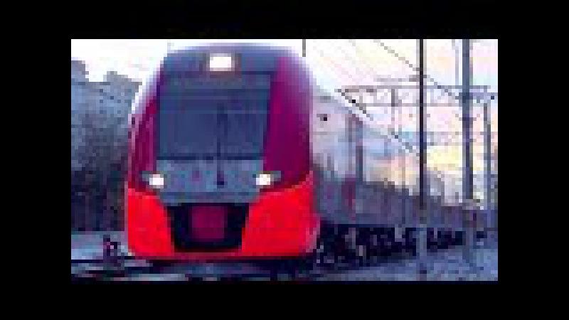 Приветливый электропоезд ЭС1-005 ЭС1-020 Ласточка-)