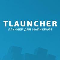 TLauncher - Официальная группа Лаунчера | ВКонтакте