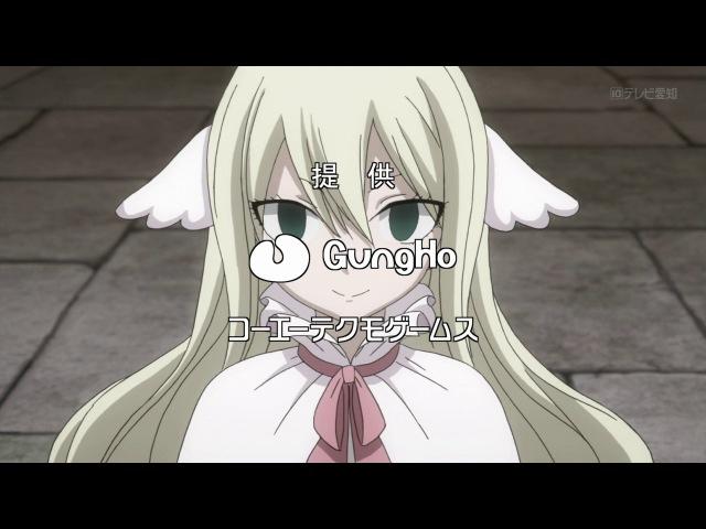 16 92 серия ТВ 2 267 серия Fairy Tail Zero Сказка о Хвосте Феи Начало TV 2 Chokoba