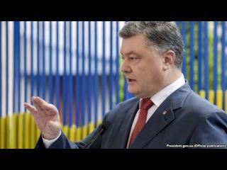 """Дискуссия о """"черной кассе"""" Януковича, выборах в Донбассе и изменениях в Конституции Украины. Радио Свобода"""
