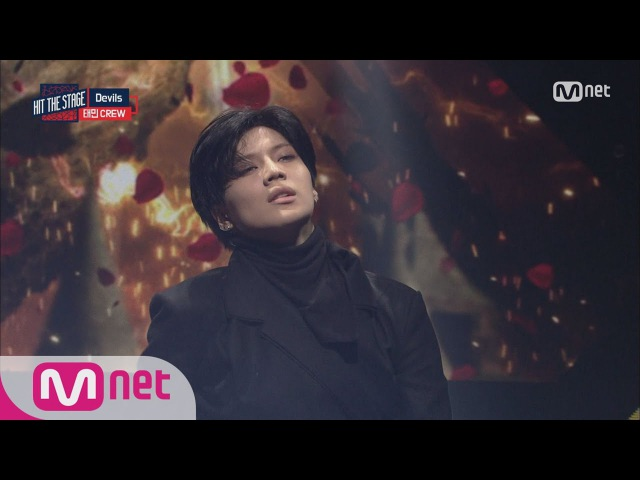 [Hit The Stage][Full] Taemin, waking the Innder Demons 20160803 EP.02