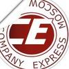 оффшорные компании Company Express