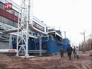 Мэрия Великого Новгорода заключила концессионное соглашение с тепловой компанией Новгородская в отношении МУП Теплоэнерго
