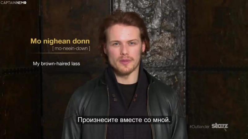RUS SUB Speak Gaelic Lesson 3 Mo Nighean Donn