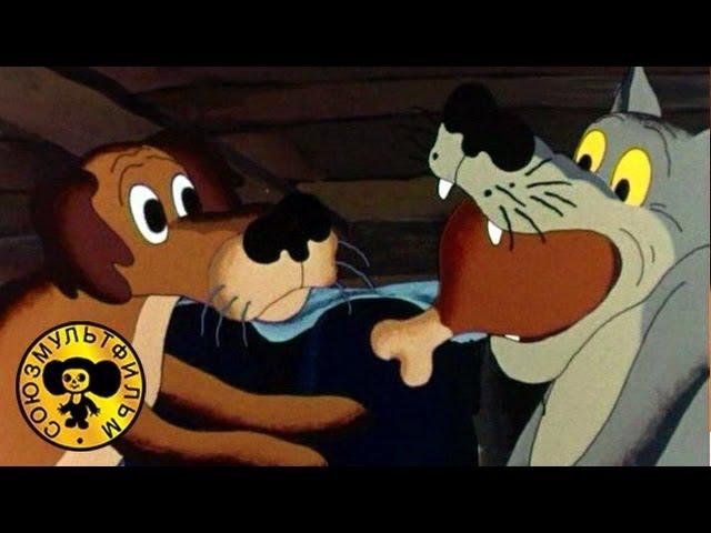 Советские мультфильмы Жил был пес