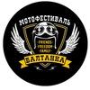 Motofestival Baltanka