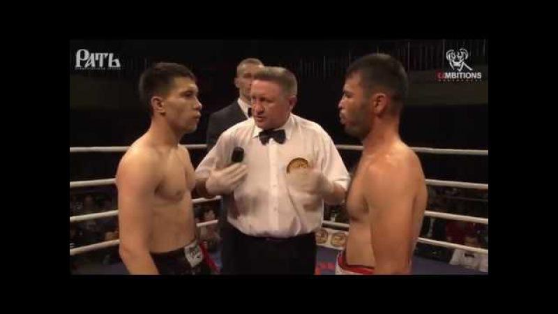 Рустем Фатхуллин vs Шерзодбек Мамаджонов