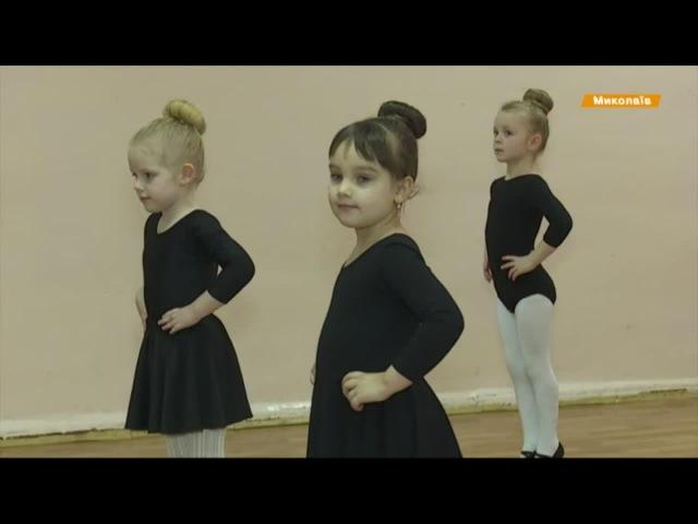 Відео новини Миколаївським волонтерам виділили наркопритон для дитячого фонду Факти