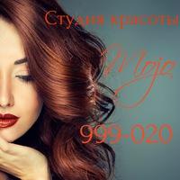 ΑленаΕфимова