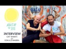 CAT SHANTI • Интервью о йоге с GOKULCHANDRA • Avatar Yoga Festival 2016