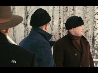 Легавый 2 сезон 19 серия криминал детектив сериал Россия 2014