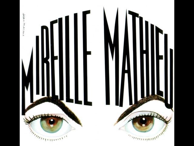 Mireille Mathieu Enfants d'amour et d'avenir (1991)