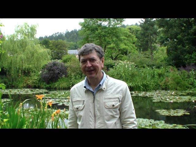 Усадьба Клода Моне в Живерни Manor of Claude Monet in Giverny