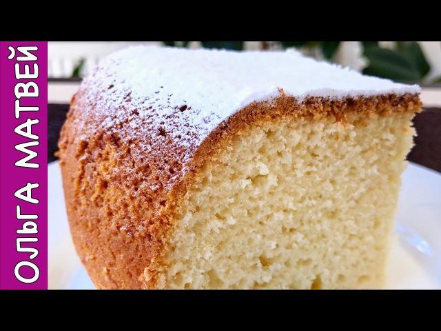 Очень Простой Кекс на Кефире, Все Смешал и Готово | Homemade Pie - Quick Recipe, Subtitles