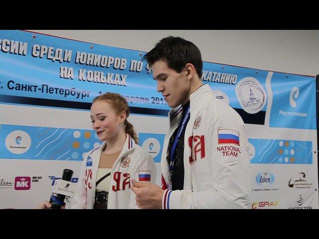 Алина УСТИМКИНА / Никита ВОЛОДИН | Первенство России 2017, интервью после КП
