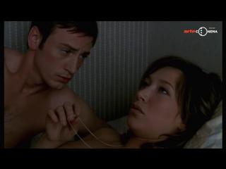 Laura Smet Nude - La demoiselle d'honneur (2004) - 720 Watch Online / Лаура Смет - Подружка невесты