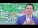 Azizbek Hamidov Senla o'tgan kunlar Азизбек Хамидов Сенла утган кунлар music version