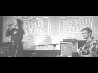mescheryakova - Завтра (live)