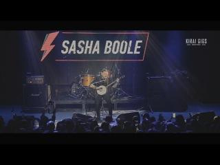 Sasha Boole - Starman (David Bowie cover) - Bowie Night 2017, Live@Sentrum, Kiev