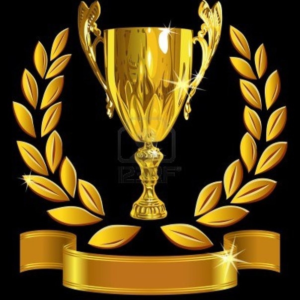 поздравления нашим чемпионами заботимся