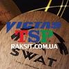 RAKSIT-инвентарь, настольный теннис в Днепре